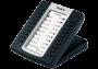 Yealink EXP 39 модуль расширения